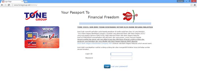 Login ID dan password
